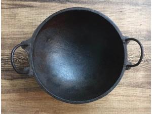 Cast Iron Small Kadai 7 inch