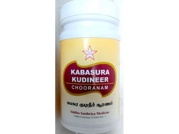 Kabasura Kudineer (SKM)